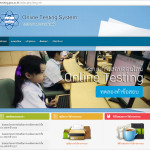 onlinetesting2